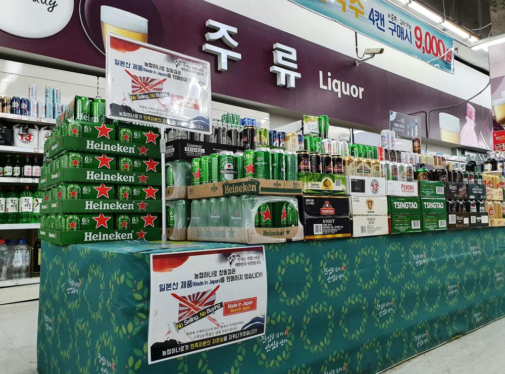 韓国日本ビール不買
