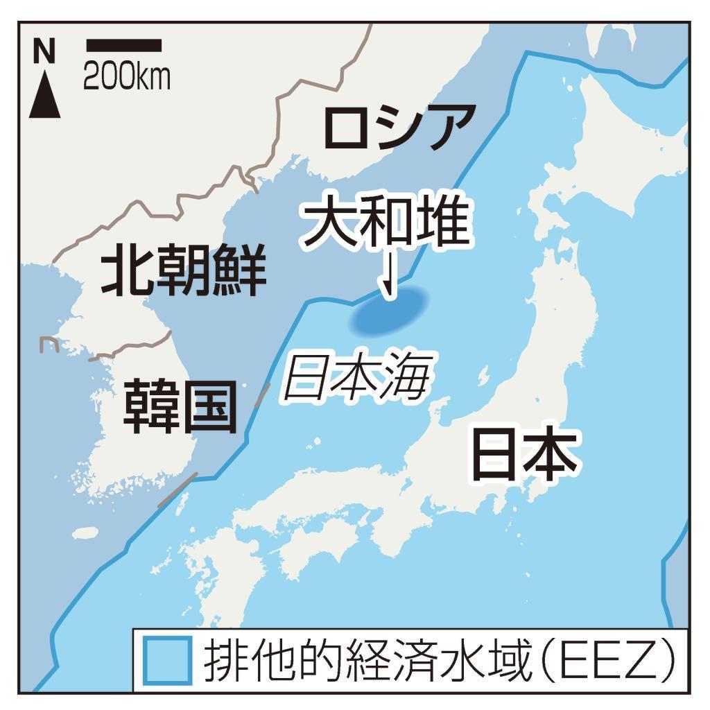 排他的経済水域(EEZ)